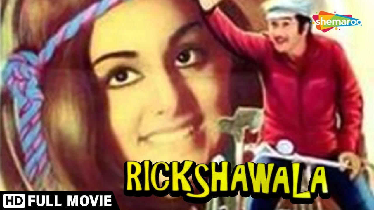 Rickshawala Movie (HD) - Randhir Kapoor - Neetu Singh - Mala Sinha - Pran - Superhit Hindi Movie