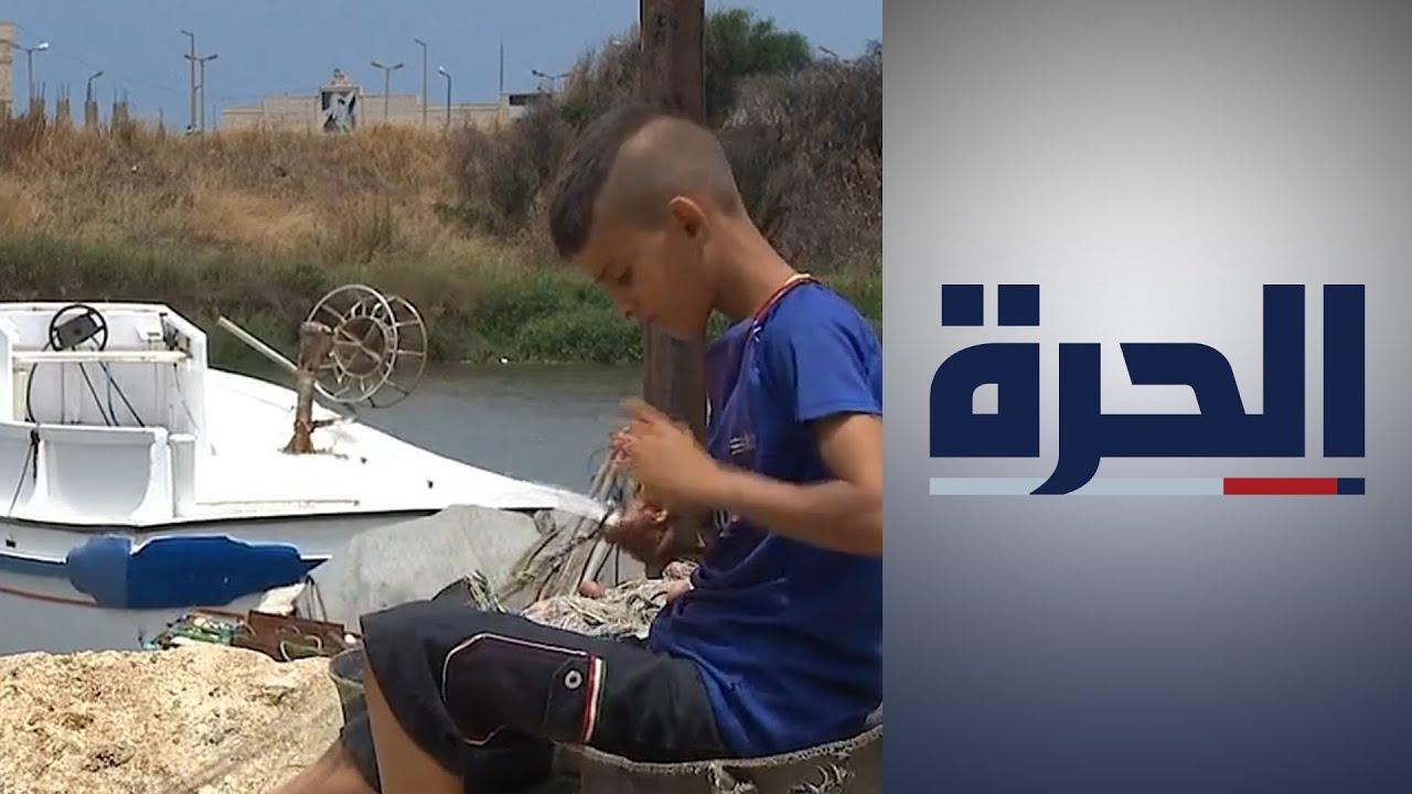 تنامي ظاهرة عمل الأطفال في لبنان مع تفاقم الأزمة الاقتصادية  - نشر قبل 12 ساعة