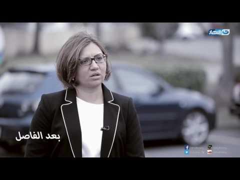 مصر تستطيع |  لقاء المهندسة حسناء حسني كبير مهندسي الجودة في اكبر شركة مواتير طائرات في اميركا