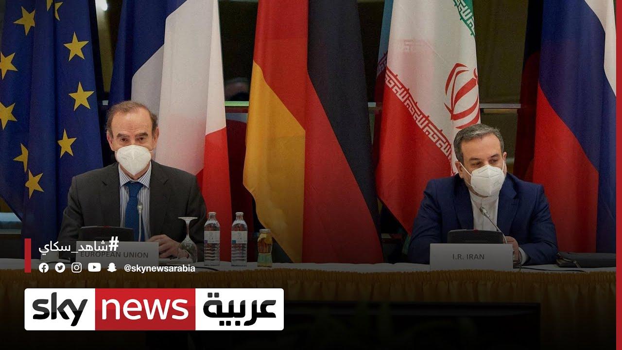 إيران: تقرير أوروبي: طهران سعت لامتلاك تكنولوجيا نووية في 2020  - 19:59-2021 / 5 / 4