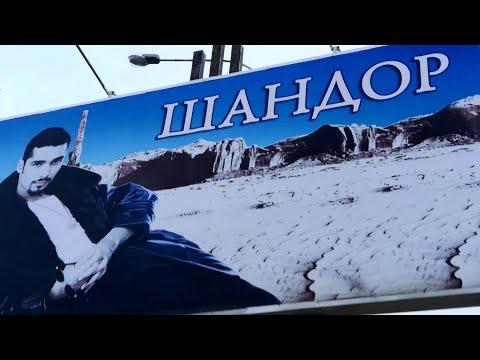 #Интересное на #трассе #М2 #Крым