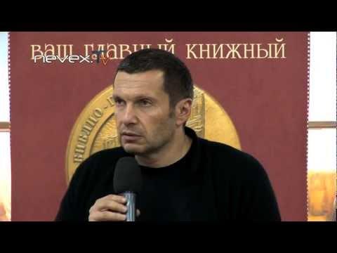 Книга: История России с древнейших времен - Сергей