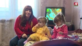 как работает социальная помощь в Беларуси БЕЛАРУСЬ 4 Могилев