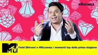 Farid Shirvani e #Riccanza: i momenti top della prima stagione