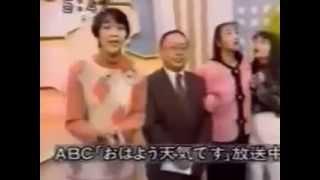 【松岡由貴】阪神淡路大震災発生の瞬間【20周年】 thumbnail