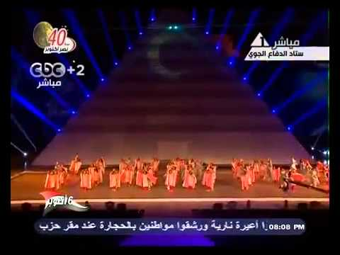 EGYPT celebrates October 6 Victory (October 6, 2013) Part IV