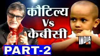 KBC with Human Computer Kautilya Pandit (Part 2) - India TV