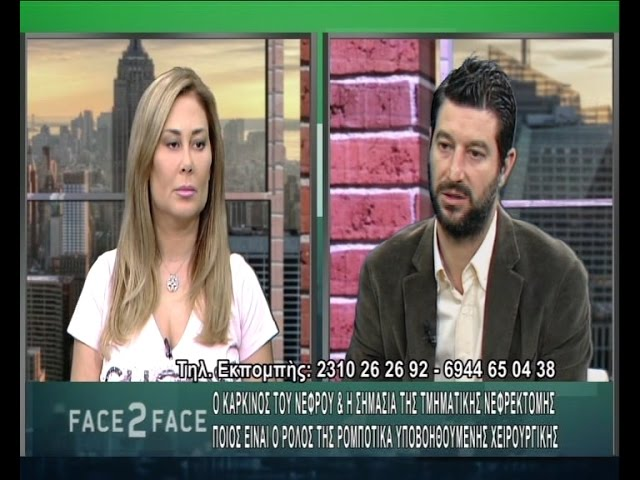 FACE TO FACE TV SHOW 230