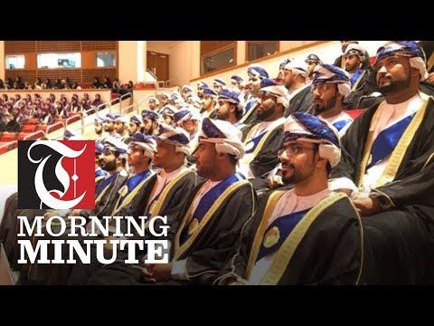 Oman's Health Ministry announces vacancies thumbnail
