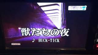 【歌ってみた】BUCK-TICK/獣たちの夜