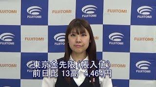 12月3日月曜日の東京金は、その他貴金属の週明けの急伸に追随して買い進...