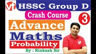 8:00 AM Advance Maths(Part-3)  for HSSC Group D By Rinkush Sir/HSSC Group D Maths/ maths analysis