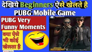 PUBG Mobile Game Kaise Khele | PUBG Beginners Guide | PUBG Mobile Live How To Play |Song |PUBG India