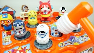 Hammer game toy 요괴워치 뿅망치 두더지 잡기 게임, 뽀로로 다이노포스 장난감 Youkai watch hammer game toy