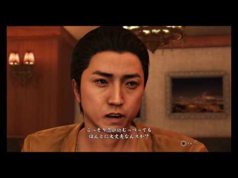 """Yakuza 6 – The End of Chapter 7: Chinese mafia """"secret"""" (71)"""