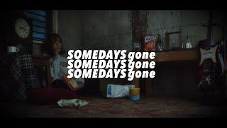【Lyric Video】Someday's Gone / Neversleep