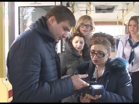 Оплата проезда картой в Белгороде