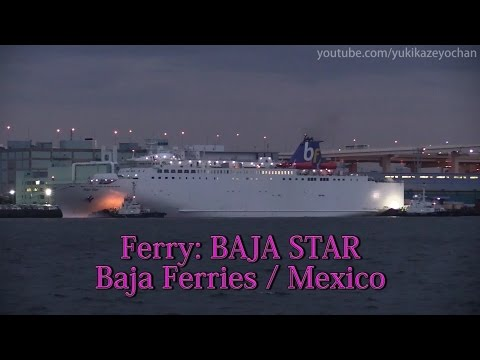 Night View - Ferry: BAJA STAR (Baja Ferries / Mexico)