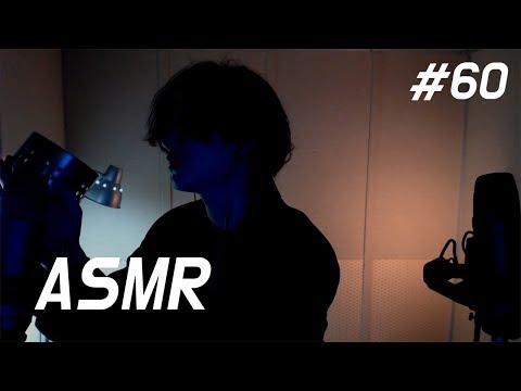 [ASMR] 바람불기+입소리+태핑  #60