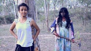 New Ethiopian Full Movie Marqueza (ማርኬዛ) 2019
