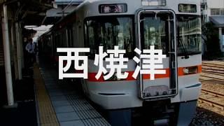 曲名は「ねこにゃんダンス」です。 浜松から東京までの駅名を順番に歌います。 写真→http://www.railstation.net/ #駅名記憶向上委員会.