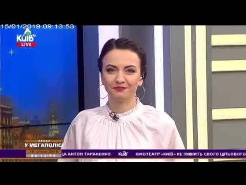 Телеканал Київ: 15.01.19 День у мегаполісі