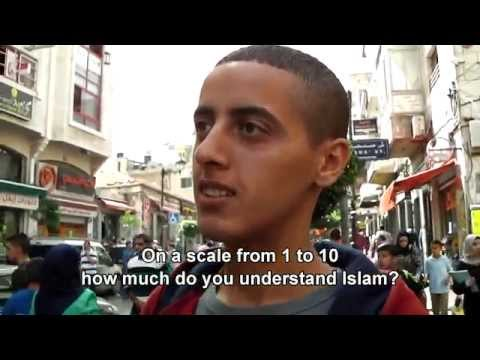 Palestinians: How much do you hate Israel?