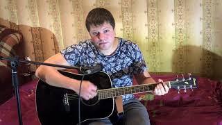 Виктор Цой (КИНО) - Восьмиклассница (кавер Роман Слепов)