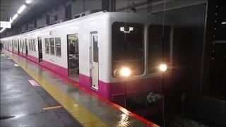 新京成線松戸方面高架化記念 新京成8000形8518F 松戸ゆき 新鎌ヶ谷発車
