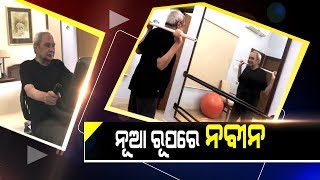 Getting Ready To Fight For People of Odisha, Says Naveen Patnaik Sharing His Fitness Video