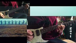 乃木坂46 - 新しい世界 guitar cover