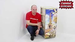 Детский пластиковый комод Алфавит Эльф Пласт 301 - YouTube