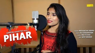 Video Pihar | Meenakshi Panchal Verma | Latest Haryanvi 2018 | RK Gorankheri | Maina Haryanvi download MP3, 3GP, MP4, WEBM, AVI, FLV Oktober 2018