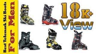 5 Best Ski Boots 2017 for Men | Best Ski Boot Brands | Best Telemark Boots for Men