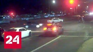 Смотреть видео Авария спасла молодую семью от гибели под колесами внедорожника - Россия 24 онлайн