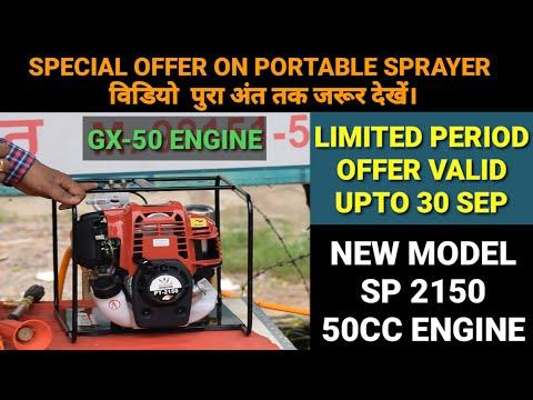 Sprayer Machine Agriculture/honda Spray Machine/gx50 Honda Spray Machine