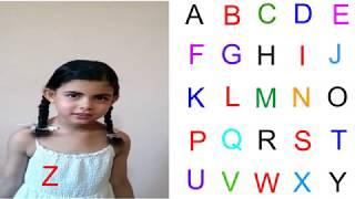 Alphabet for Kids الحروف بالانجليزية