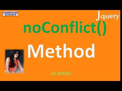 JQuery 17 NoConflict Method IN HINDI