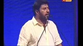 Chikubuku.com - Kamal Hassan 50 Years Mammootty Speech - Part 26