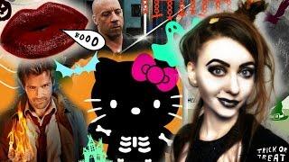 ХЕЛЛОУИН, Вин ДиЗеЛь, ЕдИнОрОгИ | VlogNedelKa | Halloween Special