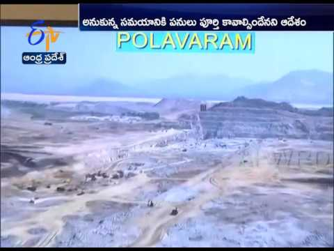 CM Chandrababu Review Over Polavaram Project | Orders Officials To Speed Up The Works