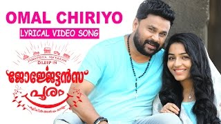 Omal Chiriyo Lyric Video | Georgettans Pooram | Dileep | Rajisha Vijayan