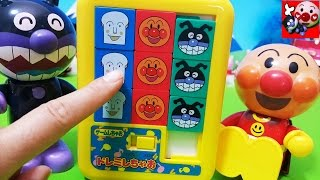 アンパンマンおかあさんといっしょに知育ゲームおもちゃ「ドレミしちゃお♪」で遊ぼう! キッズおかあさん