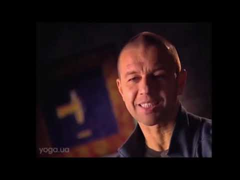 Об общих принципах пренастройки ума и тела  Интервью о йоге   Андрей Сидерский