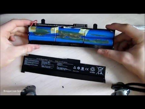 Посылки из Китая - Батарея для Asus Eee Pc 1015bx. Написано 5200, в реале 3600 мач.