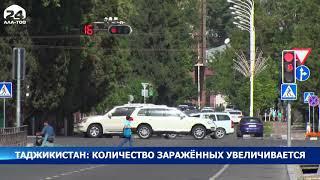 В Таджикистане число зараженных коронавирусом по состоянию на 15 мая достигло 1118 человек
