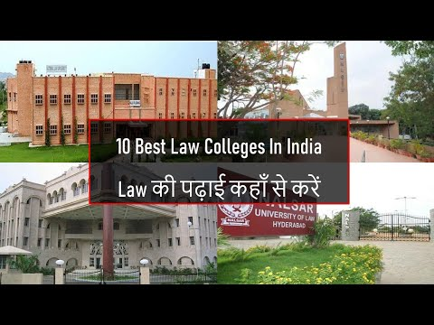 10-best-law-colleges-in-india