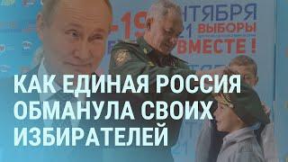 В Москве требуют отменить \