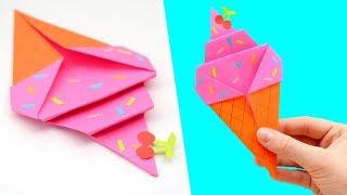 как сделать мороженое оригами
