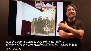 【名曲100選】WARNER MUSIC LIFE TV SERIES名曲100選!Vol.3 レッド・ツェッペリン